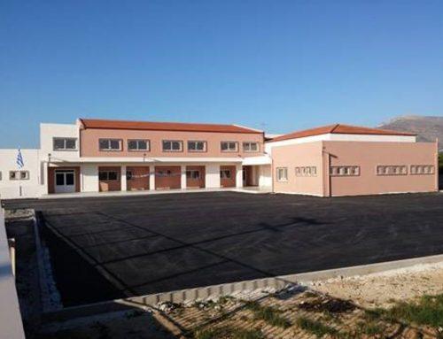 Ανέγερση Δημ. Σχολείου Ινάχου