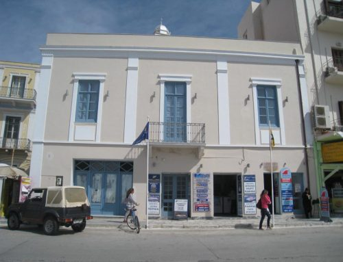 REPAIR – RESTORATION OF MOSCHOULIOS SCHOOL TINOS